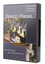 Bench Planes by Jim Kingshott